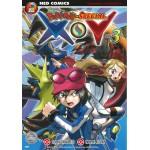 โปเกมอน Pokemon Special X Y เล่ม 03