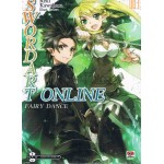 SWORD ART ONLINE : Fairy Dance 03