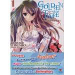 GOLDEN TIME ฤดูใบไม้ผลิที่วูบหาย 01