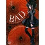 B.A.D. เล่ม 04 ตอน มายุสุมิไม่จับมือที่ยื่นมานั่นหรอก