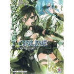 SWORD ART ONLINE : Phantom Bullet 06 (นิยาย)
