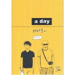 a day story comic (ปกแข็ง)