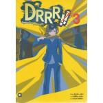 DRRR !! โลกบิดเบี้ยวที่อิเคะบุคุโระ (นิยาย) เล่ม 03