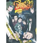 DRRR !! โลกบิดเบี้ยวที่อิเคะบุคุโระ (นิยาย) เล่ม 01