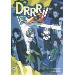 DRRR !! โลกบิดเบี้ยวที่อิเคะบุคุโระ (นิยาย) เล่ม 02