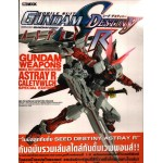 GUNDAM SEED DESTINY ASTRAY R CALETVWLCH SPECIAL EDITION