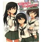 Girls und Panzer สาวปิ๊ง! ซิ่งแทงค์ 02 (นิยาย)