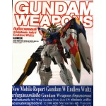 GUNDAM WEAPONS NEW MOBILE REPORT GUNDAM W ENDLESS WALTZ SPECIAL EDITION