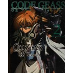 CODE GEASS OZ The Reflection Side Orpheus 02 (นิยาย)