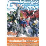 Gundam Weapons Build Fighters A World Championship Special Edition