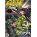 GATE เกท หน่วยรบตะลุยโลกต่างมิติ (การ์ตูน) เล่ม 3