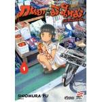 ภรรยามือใหม่หัวใจต๊ะติ๊งโหน่ง เล่ม 1 (Yu Shimura) (DEXPRESS)