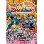 Gundam Build Fighters PLAMO DIVER Kitt&Built : กันดั้มบิลด์ไฟท์เตอร์ส พลาโม ไดเวอร์ Kitt & Built