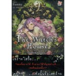 The Witch's House The Diary of Ellen บันทึกของเอเลน