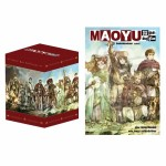 (Box Set) MAOYU จอมมารผู้กล้าจับคู่กู้โลก เล่ม 1-5