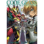 CODE GEASS OZ The Reflection Side Orpheus 03 (นิยาย)
