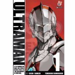 Ultraman อุลตร้าแมน (การ์ตูน) เล่ม 1