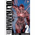Ultraman อุลตร้าแมน (การ์ตูน) เล่ม 02