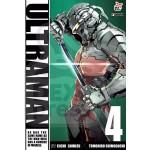 Ultraman อุลตร้าแมน (การ์ตูน) เล่ม 4