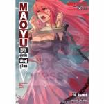 MAOYU จอมมารผู้กล้า จับคู่กู้โลก (การ์ตูน) เล่ม 5