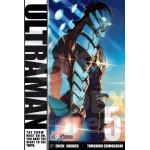 Ultraman อุลตร้าแมน (การ์ตูน) เล่ม 5