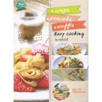 Crepe Pancake Waffle Easy Cooking + DVD วีดีโอสาธิตในเล่ม