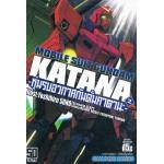 Mobile Suit Gundam Katana หุ่นรบอวกาศกันดั้มคาทาน่า เล่ม 02