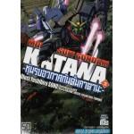 Mobile Suit Gundam Katana หุ่นรบอวกาศกันดั้มคาทาน่า เล่ม 03