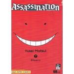 Assassination Classroom เล่ม 07 ชั่วโมงเกาะ