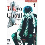 Tokyo Ghoul โตเกียว กูล เล่ม 01
