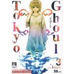 Tokyo Ghoul โตเกียว กูล เล่ม 03