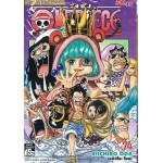วันพีช One Piece เล่ม 74