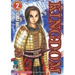 KINGDOM 02