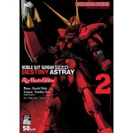 MOBILE SUIT GUNDAM SEED DESTINY ASTRAY Re : Master Edition เล่ม 02