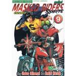 MASKED RIDERS SPIRITS ตำนานหน้ากากมด เล่ม 09
