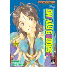 OH! MY GODDESS เล่ม 47