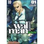 wallman วอลล์ แมน นักฆ่าสายสลิง 01