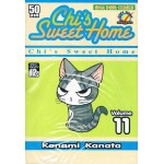 Chi's Sweet Home เล่ม 11