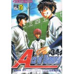 Ace of Diamond เล่ม 02 (03 + 04)