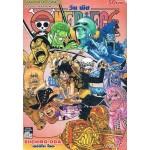 วันพีช One Piece เล่ม 76