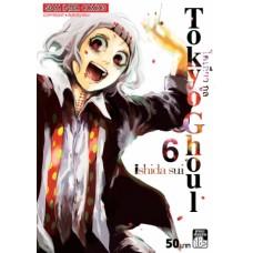 Tokyo Ghoul โตเกียว กูล เล่ม 06