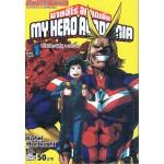 My Hero Academia มายฮีโร่อคาเดเมีย 01