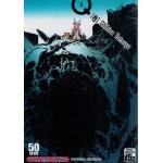 Q [คู] เล่ม 01