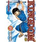 KINGDOM 09