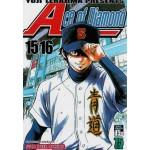 Ace of Diamond เล่ม 08 (15 + 16)