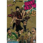 GIANT KILLING เล่ม 15