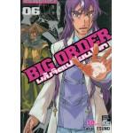 BIG ORDER พลังจิตเปลี่ยนโลก 06