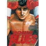 จอมเกบลูส์ BLUES  31 (GR)