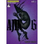 AJIN อาจิน สายพันธุ์อมนุษย์ 06
