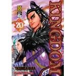 KINGDOM 20